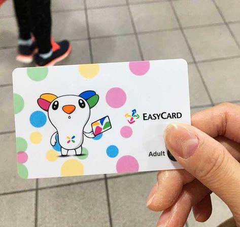 Chia Sẻ Kinh Nghiệm Du Lịch Bụi đai Loan 10 Thẻ Mrt Easycard đai