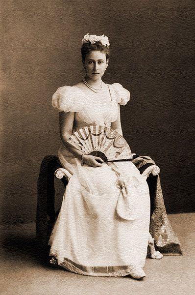 Martha and Mary Convent of Mercy :: Marriage Elizabeth Feodorovna