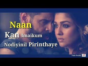 Alaipayuthey Whatsapp Status Video Madhavan Youtube Youtube Download Video Lyrics