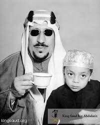 آل سعود On Twitter Royal Family Cosplay Tips Historical Figures