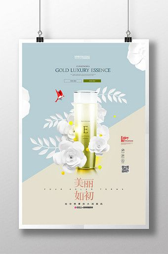 Ghim Tren Skin Care Poster Design Makeup Cosmetic