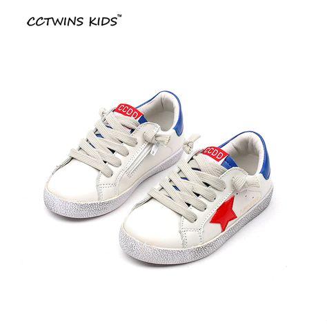 CCTWINS KIDS Toddler Infant Girl Boy First Walker Shoes