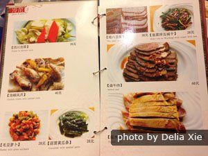 10 Most Hidden Scams In Beijing You Might Not Know Order Chinese Food Food Chinese Restaurant