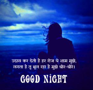 Hindi Shayari Good Night Images Photo Good Morning Images Good Morning Images Download Good Night Photos Hd