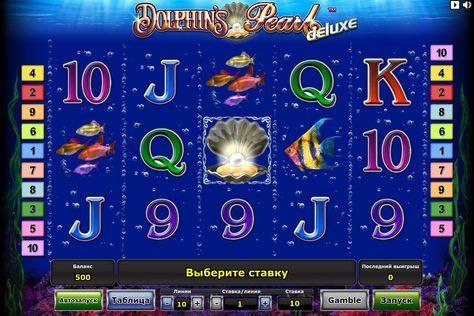 Бесплатные игровые автоматы вулкан дельфин online casino free slots no downloading