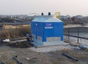 Installation Of Cooling Tower In Macedonia Cooling Tower