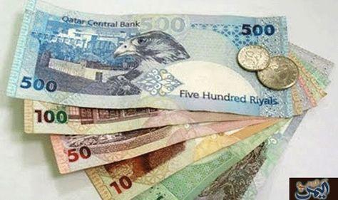 تعرف على سعر الدرهم الإماراتي مقابل الريال القطري الأحد Five Hundred Money Us Dollars