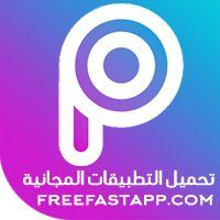 تحميل تطبيق تصميم الصور بيكس ارت Picsart اخر أصدار برابط مباشر Pinterest Logo Tech Company Logos Company Logo