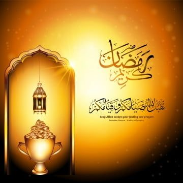 Ramadan Kareem Reward Concept With Realistic Golden Full Of Gold Background Victory Concept Illustration Translated May Allah Accept Your Fasting And Prayers A In 2021 Ramadan Kareem Ramadan Wallpaper Ramadhan