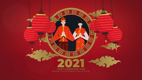 Chinese New Year Video Template - After Effects Template