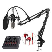 Professional full set of condenser microphone BM 800 audio