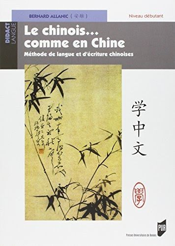 Telecharger Le Chinois Comme En Chine Methode De Langue Et D Ecriture Chinoises Ebook Pdf Free Reading Ebook