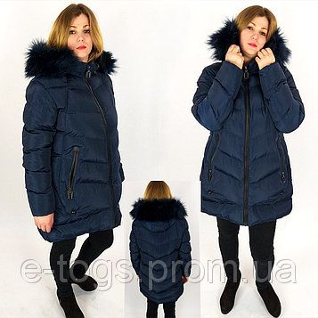 Одежда и товары для детей и взрослых вакуумный упаковщик freshpack pro ql 001 отзывы