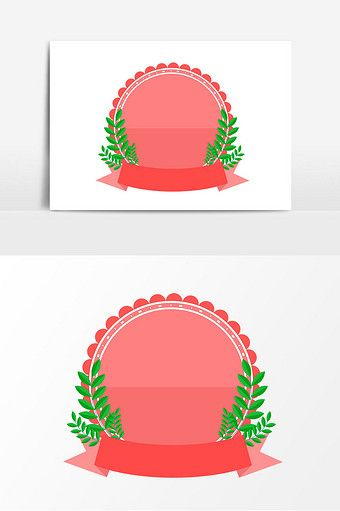 Cartoon Pink Mothers Day Border Element Png Images Ai Free Download Pikbest Valentines Day Border Pink Valentines Love Valentines