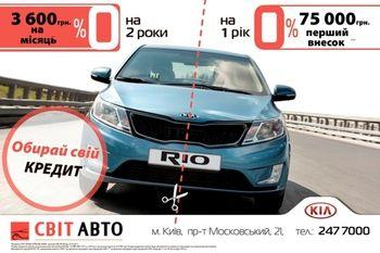 Автомобили кредит выгодных условиях