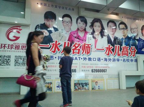 What Students in China Have Taught Me About U.S. College Admissions
