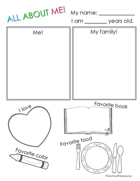 All About me page