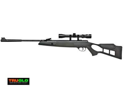 Hatsan Edge Air Rifle Combo, Black. Air rifles - PyramydAir.com