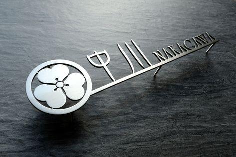 ステンレス切り文字表札 家紋デザイン 2020 家紋 表札 デザイン