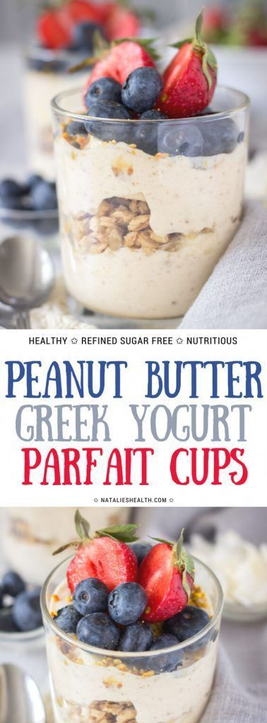 This HEALTHY and delicious Peanut Butter Greek Yogurt Parfait is perfect summertime breakfast or afternoon snack. It's packed with proteins and many nutrients. Layered with fresh berries, sprinkled with SUPERFOODS it's a decadent guilt-free treat. #breakfast #breakfastrecipes #healthy #healthyfood #healthyrecipes #summer #dessert #dessertrecipes #weightlossrecipes #cleaneating #healthyeating | NATALIESHEALTH.com