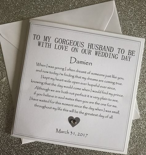 Card from Groom Wedding Day Card from Bride To My Bride On Our Wedding Day Wedding Day Cards Set To My Groom on Our Wedding Day Card