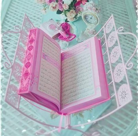 100 Gambar Al Qur An Photo Wallpapper Terbaik Fotografi Arsitektur Ilmu Sihir Kitab Allah