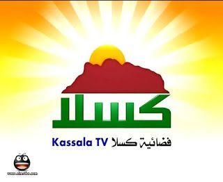 تردد قناة كسلا السودانية 2018 نايل سات Enamel Pins Enamel Tv