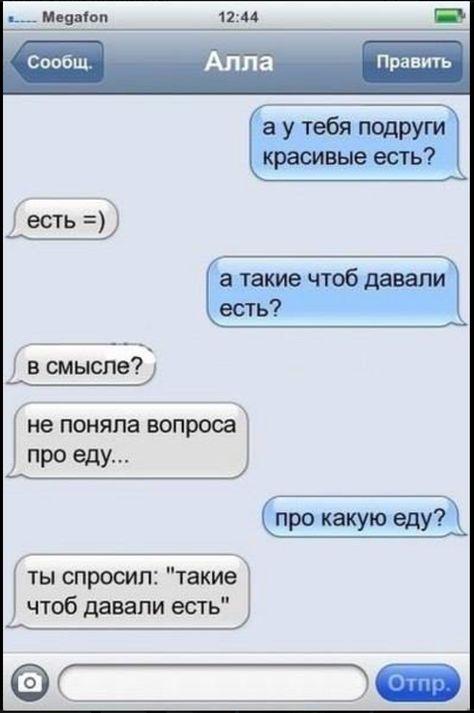 Pin Na Doske Humor
