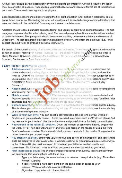 resume builder army cover letter pretty military template format - how you do a resume
