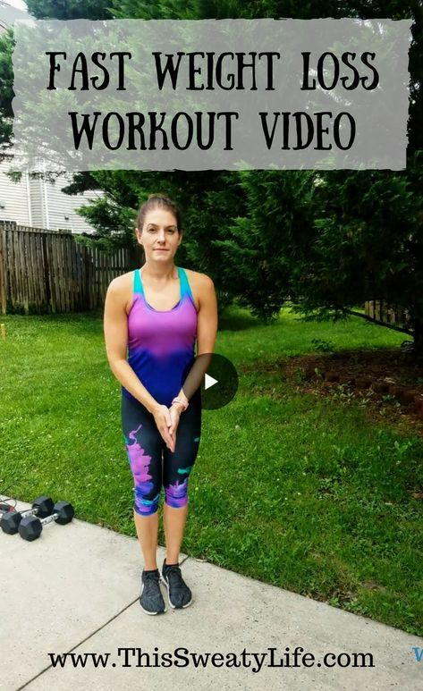 Gym workout weight loss videos
