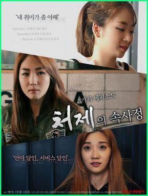 Learn These Film Semi Thailand Subtitle Indonesia Full Movie 2018