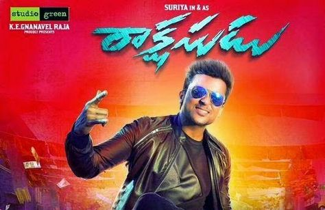 Gunde Jaari Gallanthayyinde Movie Download Torrent. donde Quienes ending itself both Please
