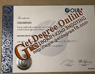 Check Out New Work On My Behance Portfolio Buy Fake Oum Certificate Buy Fake Degree Http Be Net Gallery 789 Public University University Diploma Degrees