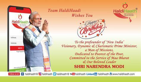 Team HaldiHaath Wishes A Happy Birthday To Your Great Prime Minister Shri Narendra Modi ji!!! #haldihath #onlinerishtay #matrimonialmagazine #jeevansaathi #punjabimatrimonial #shaadi #freematrimonial #bestmatchmakingsite #lifepartner #wedding #saatphere #quotes #marriage #shayari #bestmatrimonialapp #loveshaadi #vivah #haldi #motivationalquotes #love #turmeric #agartumsaathho #happybirthday #Narendramodi #modibirthday #Modijibirthday #Primeministerbirthday