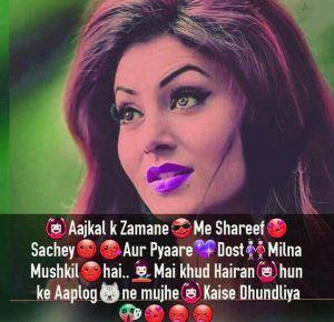 Hindi Quotes Profile Image Pics Hindi Quotes Whatsapp Dp Images Pics