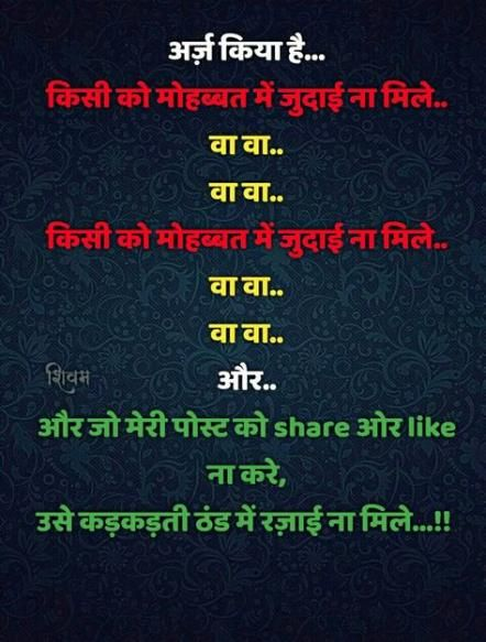 33 Trendy Ideas For Funny Sarcasm Hindi Funny Mom Quotes Sarcasm Humor Funny Joke Quote