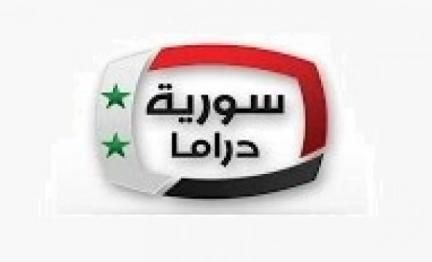 تردد قناة سوريا دراما الجديد على النايل سات Drama Channel Mario Characters Mario Mushroom