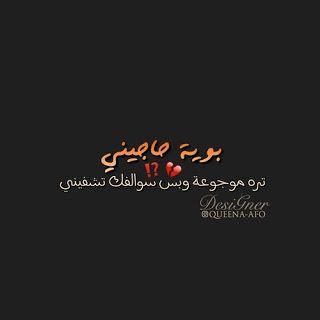 صور الأب صور مكتوب عليها عن الأب Father Images Islamic Quotes Arabic Quotes