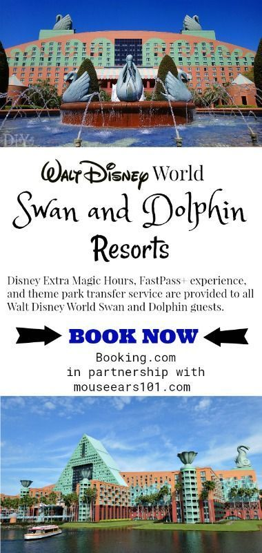 Disney S Swan And Dolphin Resorts Offer Extra Magic Hours And