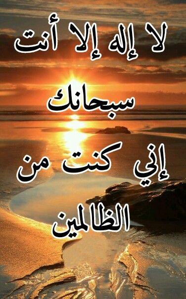 بطاقات وتصاميم دعوية متميزة ﺇﺣﻔﻈ ﺇنشر ﺷﺎﺭك الدال على الخير كفاعله القرٱن الكريم ا Galaxy Wallpaper Islam Muslim Photo
