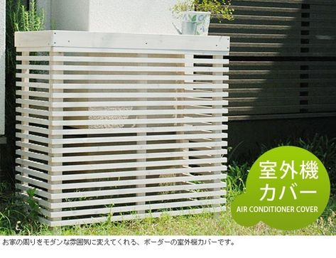 Ati Shop Rakuten Global Market Modern Air Con Cover Border Stripe Outdoor Machine Storage Air Conditioning Out Air Conditioning Cover Ac Cover Outdoor Wood