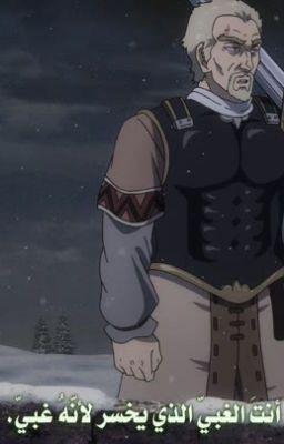 انمي Vinland Saga الحلقة 22 زي مابدك انمي Vinland Saga 22 Vinland Saga Superhero Character
