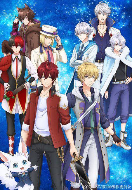 100 Sleeping Princes and the Kingdom of Dreams Anime Reveals 2nd ...