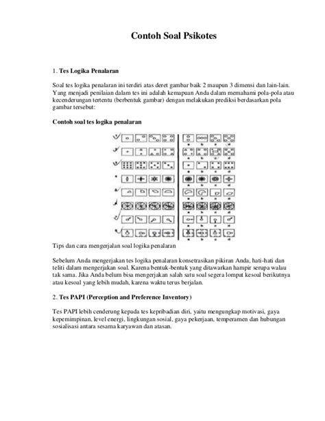Lasopapc Blog Kumpulan Artikel Bermanfaat Dan Ilmu Pengetahuan Contoh Tes Online Paopro Bca Jual Alat Psikotes Dam Disc Pap Pengetahuan Gambar Matematika