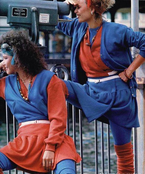 #photography #dollymagazine #1982 #80s #spicygirl #vintage #style  #photography #dollymagazine #1982 #80s #spicygirl #vintage #style