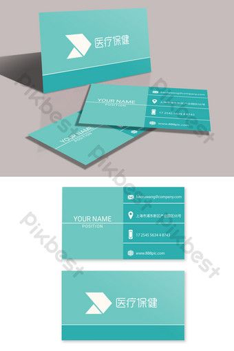 Green Healthcare Business Card Template Ai Free Download Pikbest Healthcare Business Business Card Template Card Template