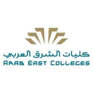 وظائف شاغرة للجنسين لدى كليات الشرق العربي Https Ift Tt 3kevpd3 Https Ift Tt 35m0yhy Allianz Logo Logos