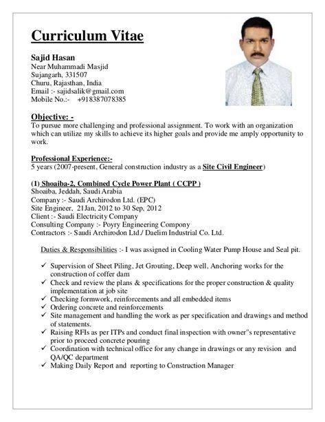 Cv Of Mohammed Imran Pasha Civil Site Engineer Cum Qs Shaik