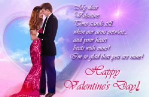 Valentineu0027s Day 2015 WhatsApp Status Message, SMS