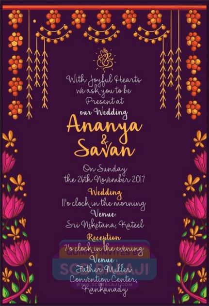 Wedding Card Ideas Kerala 33 Ideas Wedding Weddings In
